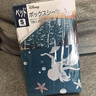 Disney Princessアリエルベッドボックスシーツ
