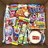 Mashi Box Asian Dagashi Snack Surprise Mystery Box 25 Pieces w/ 3 FULL SIZE Items Including Drink,...