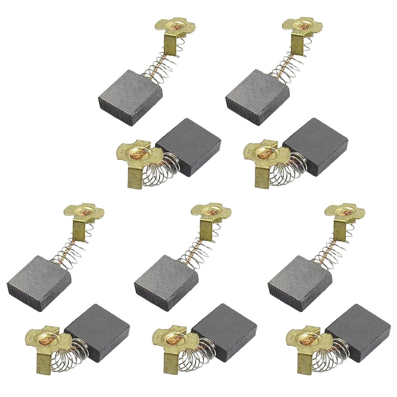 謎料理命題999-044 カーボンブラシ,SODIAL(R) 5ペア 7x17x18mm カーボンブラシ999044 日立のためのパワーツール