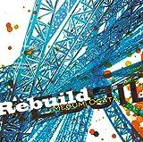 再生-rebuild - 歌詞