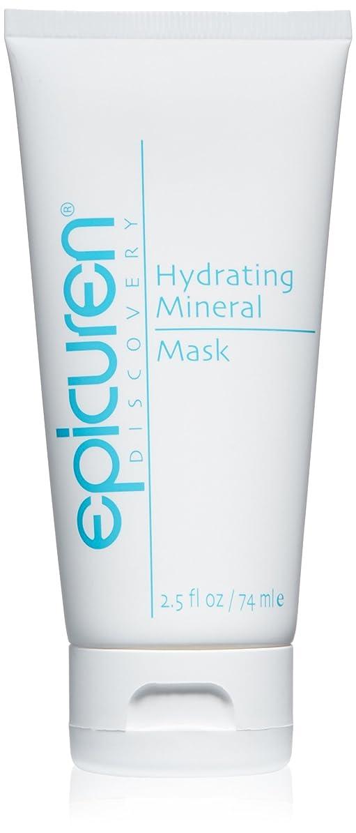 レザー胚遠洋のEpicuren Hydrating Mineral Mask - For Dry, Normal, Combination & Sensitive Skin Types 74ml/2.5oz並行輸入品