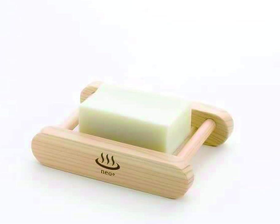 枕いちゃつく物理的に肌に優しい天然石鹸 温美健泉 根尾天然石けん100