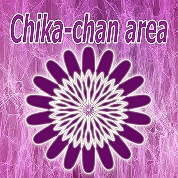 Chika-chan Area (feat. Chika)