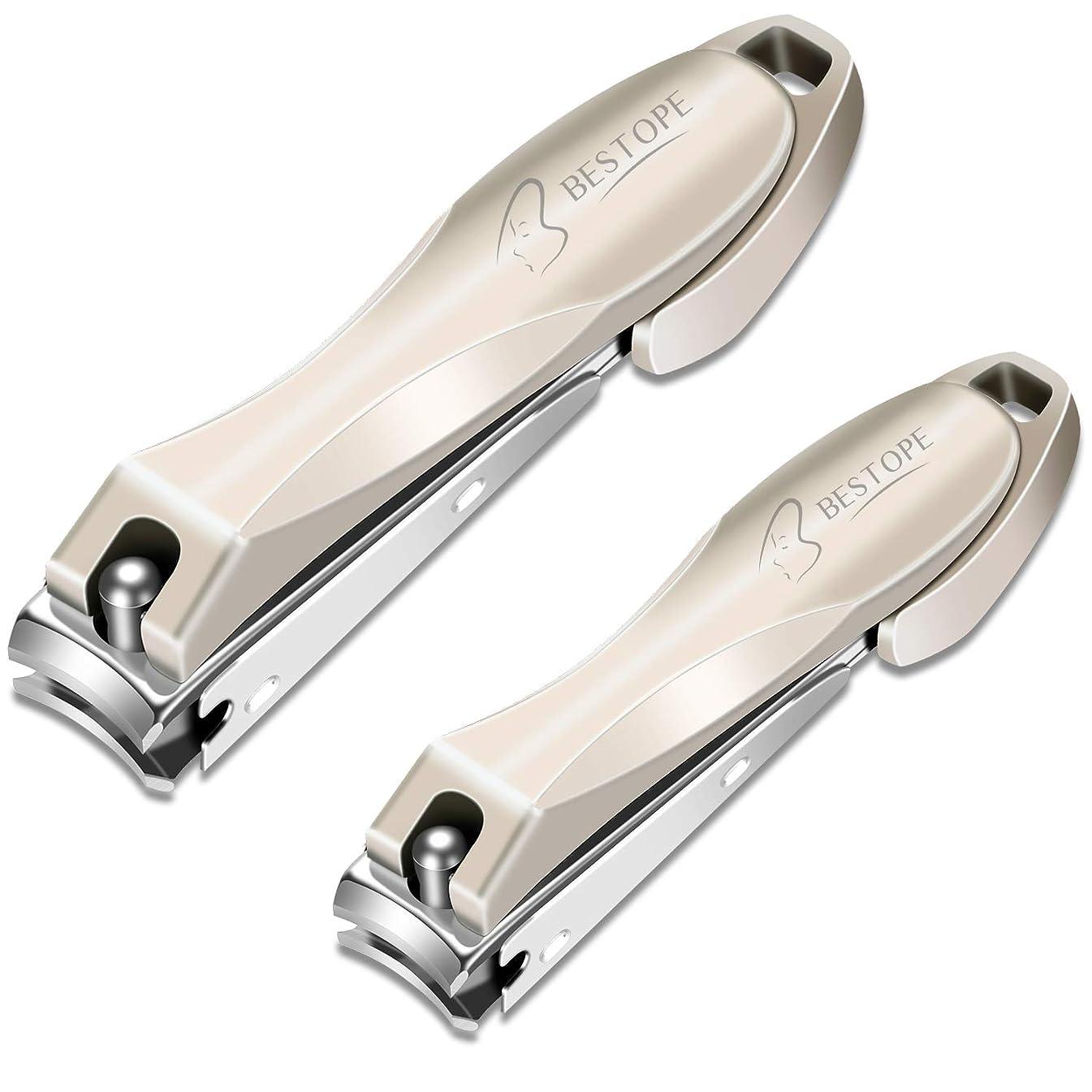 BESTOPE 【令和モデル】 爪切り つめきり カバー付き ステンレス鋼製 飛び散り防止 収納ケース付き 手足用 2本セット
