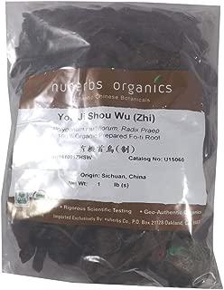 Organic Prepared Fo-ti Root - You Ji Shou Wu (Zhi)