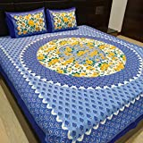 DANADIPA Full Size 84 x 90 inches 104 TC Cotton Bedsheets for Double
