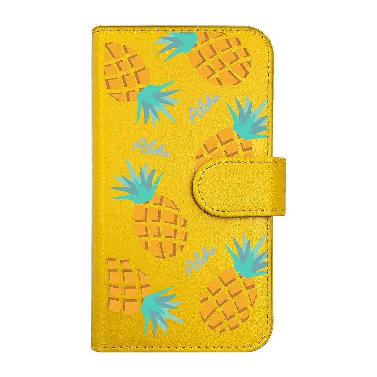 はがきチップフォアタイプsslink iPod touch6 アイポッドタッチ6 手帳型 スマホ ケース パイナップル ハワイアン ハワイ パイン サーフ ビーチ ボタニカル トロピカル フルーツ おしゃれ かわいい (カバー色イエロー) ダイアリータイプ 横開き カード収納 フリップ カバー スマートフォン