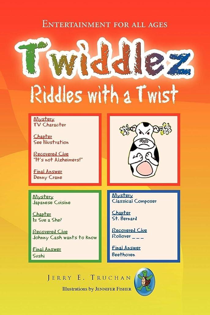 バリアアラビア語朝食を食べるTwiddlez: Riddles With a Twist