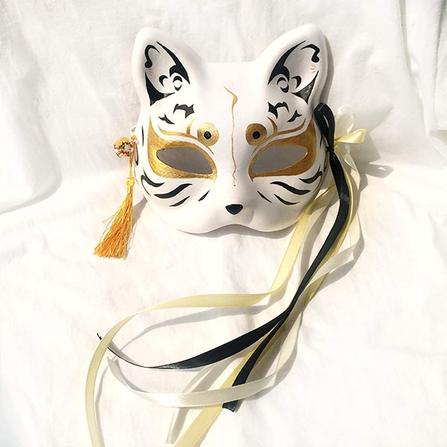 Zicue Humgoldus Mask Masquerade Prom Mask Half Face Fox Hand Painted Mask Paper Pulp Animal Mask for Masquerade Cosplay Party Prop,1 ( color   4 )