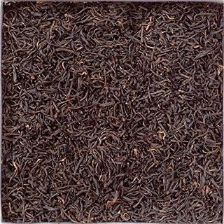 ティーブティック 祁門紅茶(キーマンコウチャ)(特級)500g