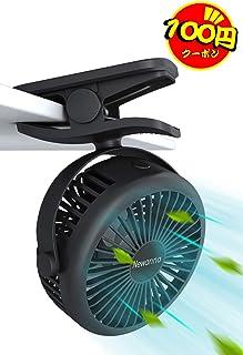 Newanna USB扇風機 小型ファン 充電クリップ式卓上扇風機 携帯 両用 扇風機 ミニ 首振り 静音 720°角度調整 3枚羽根 2200mAh ベビーカー12時間連続使用 (ブラック)