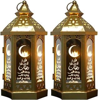 Mobestech 2pcs Candle Lantern Ramadan Mubarak Hollow out Golden Lantern Table Top Ornaments for Eid Ramadan Party Decor, P...