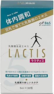 ラクティス 乳酸菌生成エキス 5ml×30包