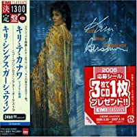 Kiri Sings Gershwin (24) by Kiri Te Kanawa (2006-12-20)