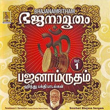 Bhajanamritham,Vol. 1