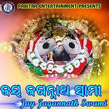 Jay Jagannath Swami