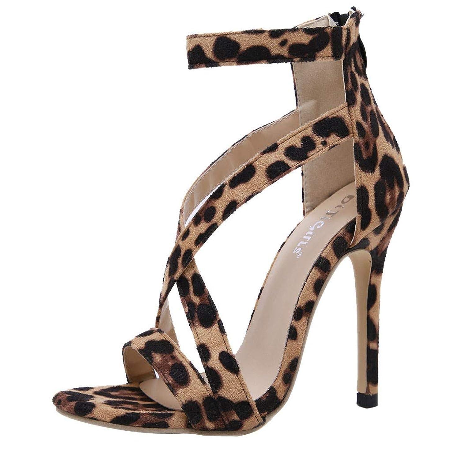 Women Wild Leopard Print Stiletto High Heel D'Orsay Dress Shoes Fashion Ankle Strap Block Dress Sandals JHKUNO
