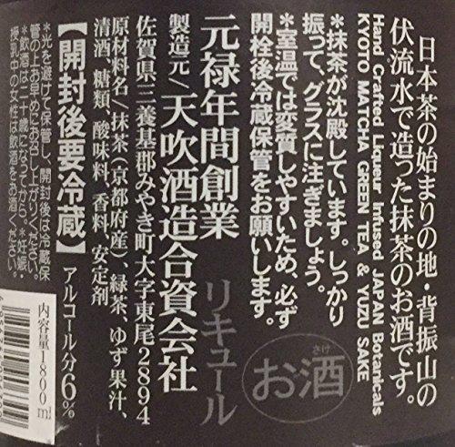 【宅】天吹京都千年抹茶酒1800mlリキュールさけのいちざ特注品