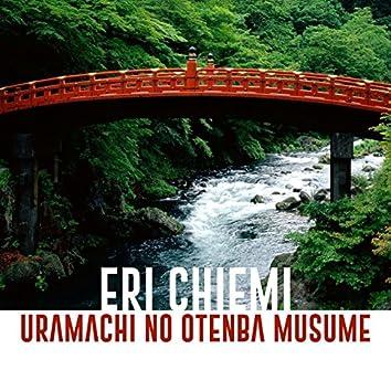 Uramachi no Otenba Musume
