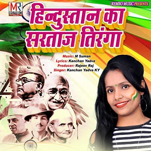 Kanchan Yadva KY