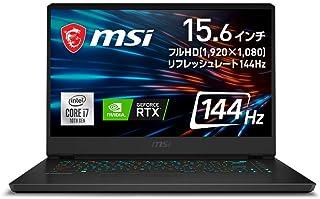 【Nvidia最新RTX3070搭載】MSIゲーミングノートPC GP66 i7 RTX3070Laptop GPU/15.6FHD/144Hz/16GB/SSD1TB/GP66-10UG-042JP