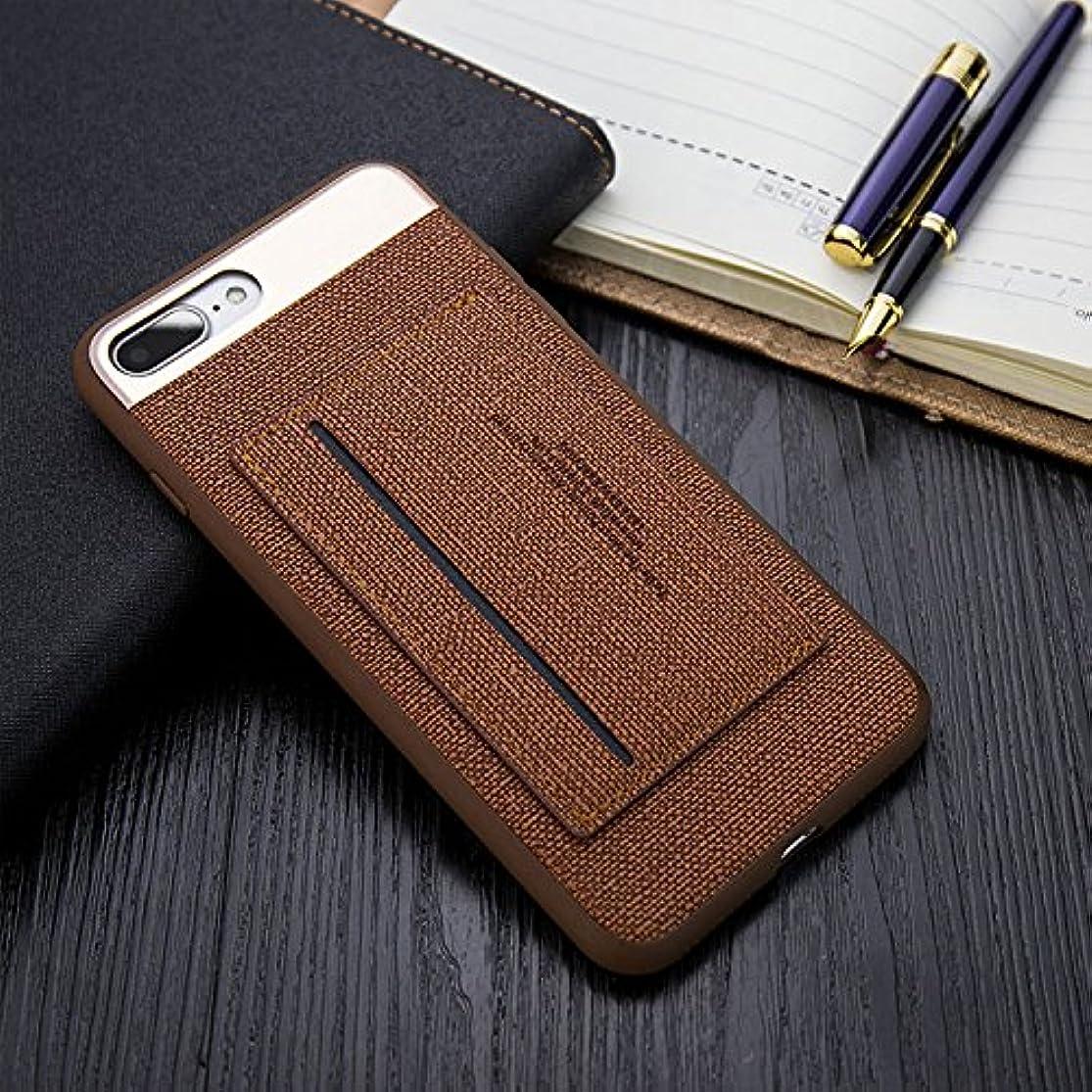 柔和気を散らす毎週apple iphone8 Plus ケース レザー カード収納 上質で高級PUレザー アイフォン8プラス カバー おしゃれ おすすめ スマホケース 良品IT (ブラウン)