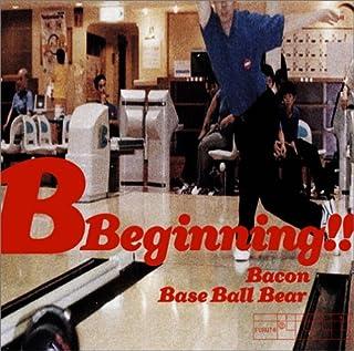 B Beginning ! (Spilit SINGLE)