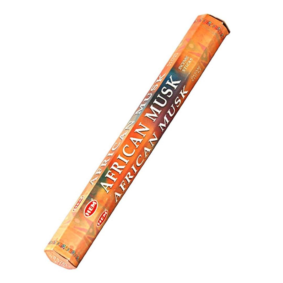 物理学者染料もう一度HEM(ヘム) アフリカンムスク AFRICAN MUSK スティックタイプ お香 1筒 単品 [並行輸入品]