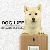 ウォールステッカー DOG LIFE Color 「柴犬 白毛」