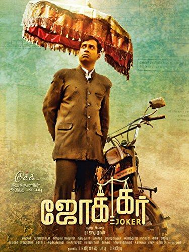 Joker (Tamil)