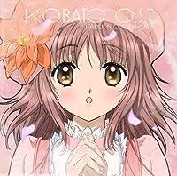 KOBATO O.S.T.1 HARU NO UTAKATA by ANIMATION(O.S.T.) (2010-02-03)