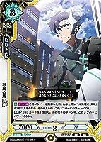 ラクエンロジック/ブースターパック第2弾/BT02/006 不屈の盾 美親 R