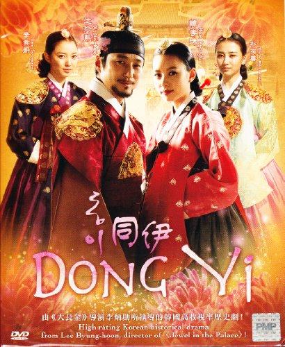 Dong Yi - Korean Drama with Engl...