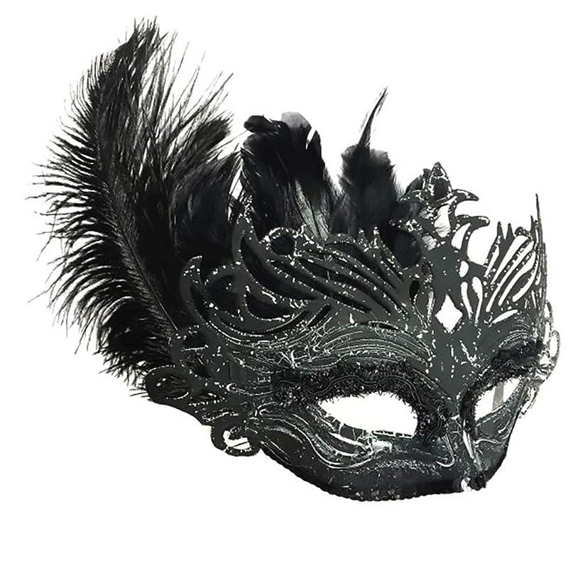 傑出した冷蔵するボランティアNanle Halloween Ornate Blackコロンビーナフェザーマスク (色 : 黒)