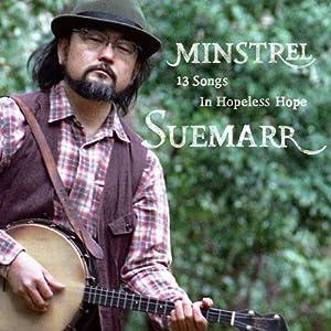 MISTREL(Mini LP)