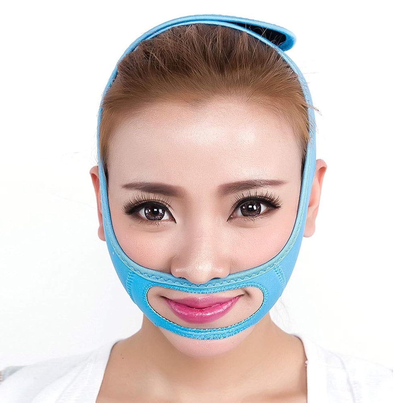 下位同意空中Jia Jia- シンフェイスマスクシンフェイス包帯シンフェイスアーティファクトシンフェイスフェイシャルリフティングシンフェイススモールVフェイススリープシンフェイスベルト 顔面包帯 (色 : B)