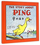 The Story about Ping (Chinese Edition)