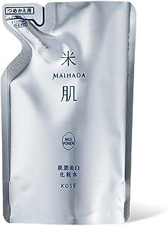 KOSE コーセー 米肌 MAIHADA 肌潤美白化粧水 つめかえ用 110mL ライスパワー No.7 [ 医薬部外品 ]