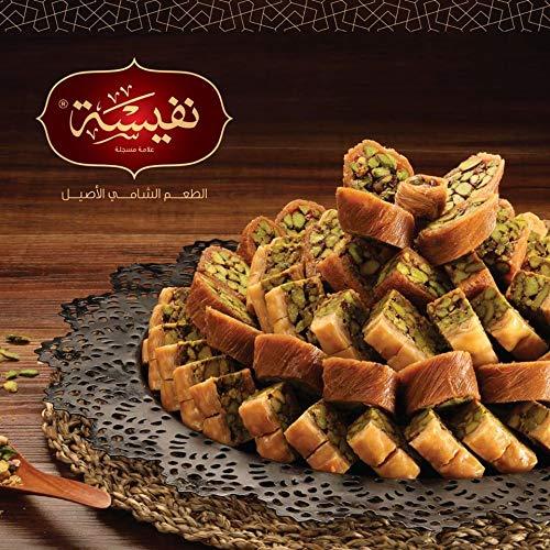 Dorimed - Baklava, Sortiment von Baklava mit Pistazien und Cashewnüssen, 8 Stück, Orientalisches Gebäck, Premium Qualität, 100 g