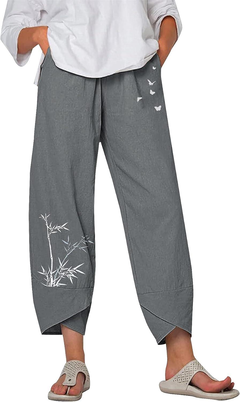 NRTHYE Women Lounge Pants Basic Linen Solid Color Wide Leg Baggy Long Pants Plus Size with Pockets
