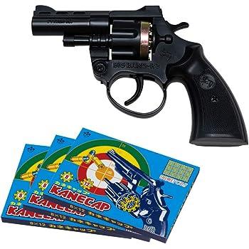 BIG BANG R-3 カネキャップ3箱入り 火薬銃とカネキャップのお得なセット♪ 鳥、クマなどの害獣対策に!簡単操作!