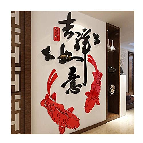 Alrens(TM)Chinese Lucky Quotations Sayings Fish Patterns 3D Crystal Acrylic  Wall Stickers Living