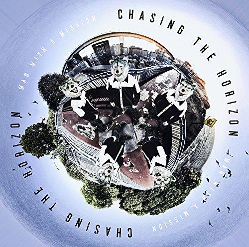 【Amazon.co.jp限定】Chasing the Horizon(通常盤)(オリジナルポスター(B3サイズ)付)