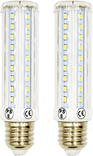 Luxvista 10W T10 Tubular LED Corn Light Bulb 3 Way LED Dimmable Medium Screw Base E26 Reading Lamp Piano Lamp 70W/35W/15W Incandescent Replacement Lamp, Warm White 2800K (2-Pack)