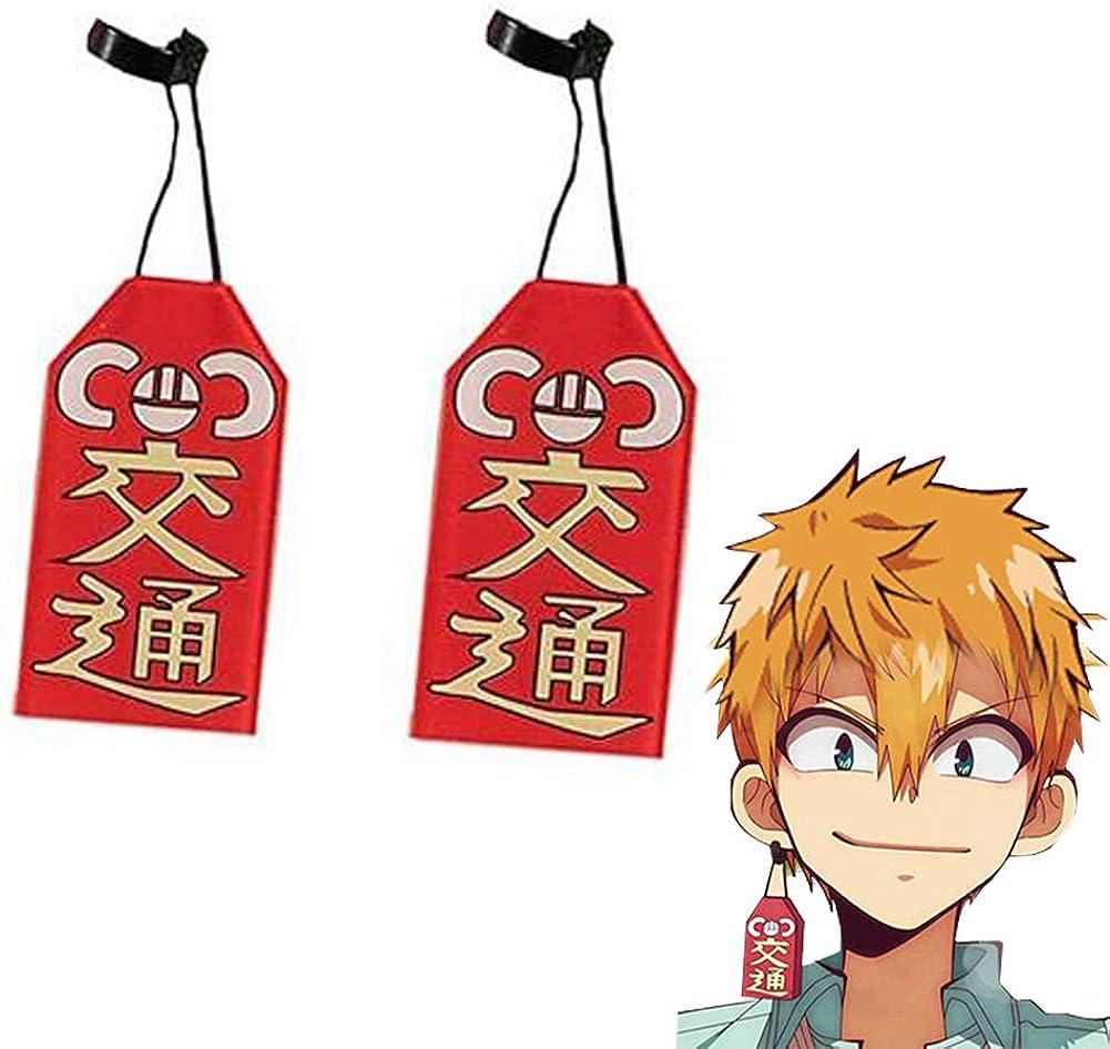 TLSD 2 pcs Minamoto Kou Earring, Anime Toilet Bound Hanako Kun Cosplay Costume Red Ear Clip Pendants for Halloween Carnival Party Prop