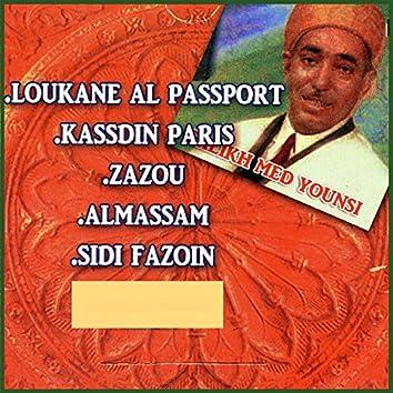 Loukane el passport