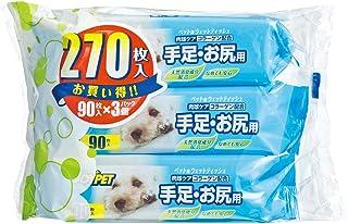 JOYPET(ジョイペット) ウェットティッシュ 手足・お尻用 ペット用 270枚入(90枚入×3個パック)