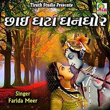 Chhayi Ghata Ghanghor