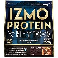 アルプロン IZMO イズモ ホエイプロテイン チョコ風味 1kg 生きた乳酸菌BC-30配合(国内生産)