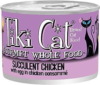 tiki cat chicken egg